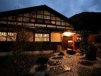 料理旅館 奥飛騨山草庵 饗家(きょうや)の写真