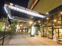 グランパークホテル パネックスいわきの施設写真1