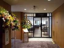 ホテルニューオータニ鳥取の施設写真1