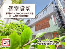 赤坂の里Premiumの施設写真1