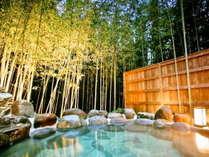 奥熱川 庭園の湯宿 奈良偲の里 玉翠(ならしののさと ぎょくすい)の施設写真1