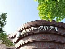 砂川パークホテルの施設写真1