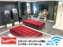 ホテルリブマックス新宿歌舞伎町明治通の施設写真1