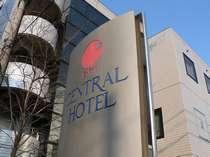茨木セントラルホテルの写真