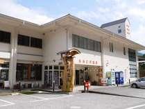 もみじ川温泉の写真