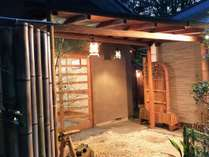 6月の森 茶山亭の写真