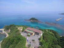 花海荘の写真