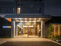 スーパーホテル埼玉・川越 アクセス