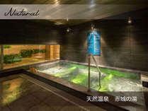 スーパーホテル埼玉・川越 駐車場