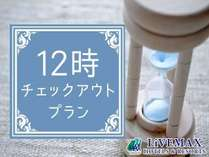 ホテルリブマックス日本橋人形町 駐車場