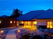座敷わらし伝説の宿 緑風荘の写真
