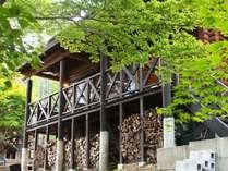 Tロッジ青根の施設写真1