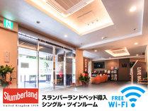 ホテルリブマックス京都鴨川前の施設写真1