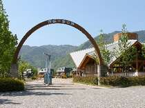四国三郎の郷の写真