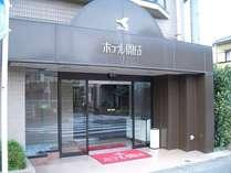 ホテル開成の写真