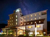 湯盛温泉 ホテル杉の湯の写真