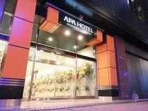 アパホテル<鹿児島天文館>の施設写真1