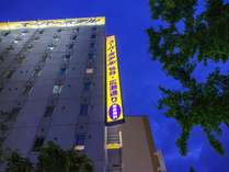 スーパーホテル仙台・広瀬通り 天然温泉 弦月の湯の写真