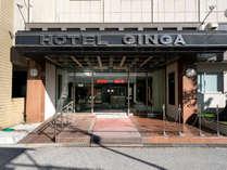 OYO ホテル銀河 木更津の施設写真1