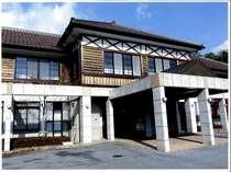 和味の宿 ラ・フォーレ吹屋の写真