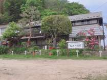 素泊りの宿 大槻屋 SANGEの施設写真1