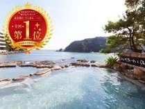碧き島の宿 熊野別邸 中の島の施設写真1