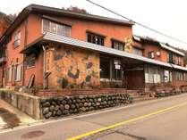 尾瀬戸倉温泉 旅館 玉泉の写真
