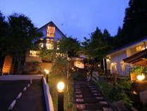 朝夕お部屋出しの宿 ポコアポコの写真