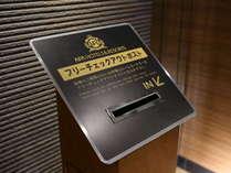 アパホテル飯田橋駅南レストラン