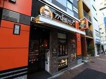 アパホテル〈飯田橋駅南〉の施設写真1