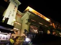 蔵王連峰230度の眺望&12の温泉 かっぱの宿 旅館三治郎の写真