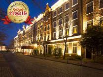 ホテルアムステルダム 【ハウステンボス ザ・スリーホテルズ】の写真