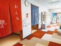ホテル フォルクローロ高畠<JR東日本ホテルズ>の施設写真1