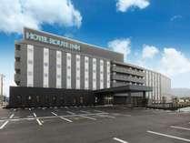 ホテルルートイン新富士駅南ー国道1号バイパス沿ーの写真