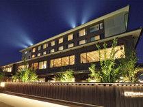 彦根キャッスル リゾート&スパ~彦根城を望む大浴場と美食の宿の写真