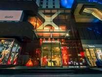 クロスホテル大阪の施設写真1