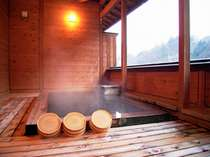 四万温泉 三木屋旅館 大正元年創業 暖か味の宿の施設写真1