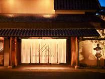 ANDO HOTEL 奈良若草山の施設写真1