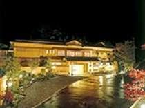 全館源泉かけ流しの宿 甲州西山温泉 慶雲館の写真