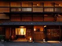 越後湯澤 HATAGO 井仙の施設写真1