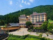 越後湯沢温泉 湯沢グランドホテルの写真