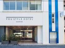 YOU STYLE HOTEL MARINEの施設写真1
