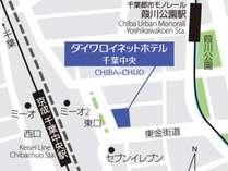 ダイワロイネットホテル千葉中央 朝食