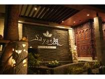 Bali&Resort SAYAの風の写真