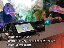 変なホテル福岡 博多の施設写真1