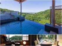 新潟・湯田上温泉 ホテル小柳の施設写真1
