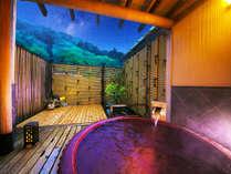 土湯温泉 ニュー扇屋 源泉湯庵(8つの湯巡りと郷土料理の宿)の施設写真1