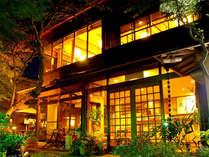 自遊宿 料理旅館 松本亭の写真