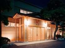 旅館一乃松の写真
