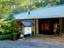 旅館 竹屋敷の写真